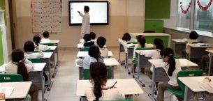 Özel okul öğretmenlerine reklam baskısı